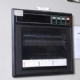 Aluminium Solution Treatments Oven Chart Plotter